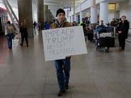 هل تخسر أميركا إيرادات بالملايين بسبب حظر السفر؟