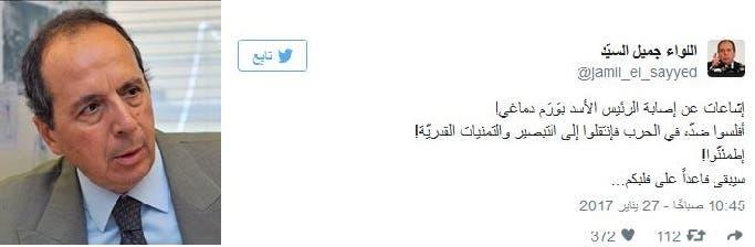 وبرز اللواء جميل السيد من الخندق التويتري لينفي تعرض الأسد لورم بالدماغ