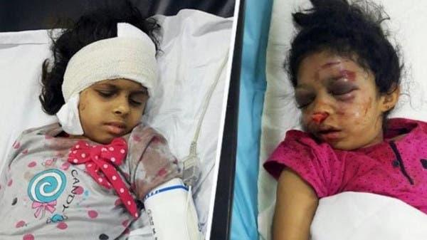 نتيجة بحث الصور عن اعتداء خادمة اثيوبية على طفلتين
