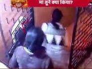 فيديو قاسٍ لأم هندية تلقي بطفلها على الدرج