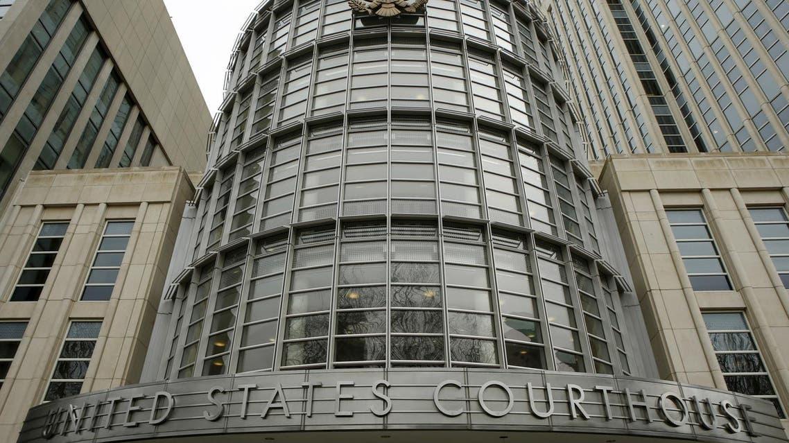 المحكمة الاتحادية - بروكلين