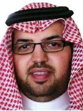 Ibrahim Al-Othaimin