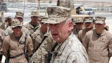ماتيس في كابول تزامناً مع استقالة نظيره الأفغاني
