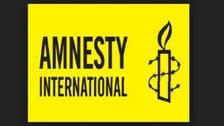 العفو الدولية: قمع إيران للمجتمع المدني والأقليات مستمر