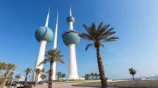 Bid to list Kuwait Towers as World Heritage Site