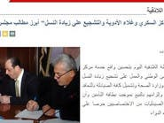 رسمياً.. توجيه بزيادة النسل في مسقط رأس الأسد!