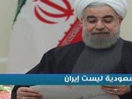 شاهد DNA.. السعودية ليست إيران