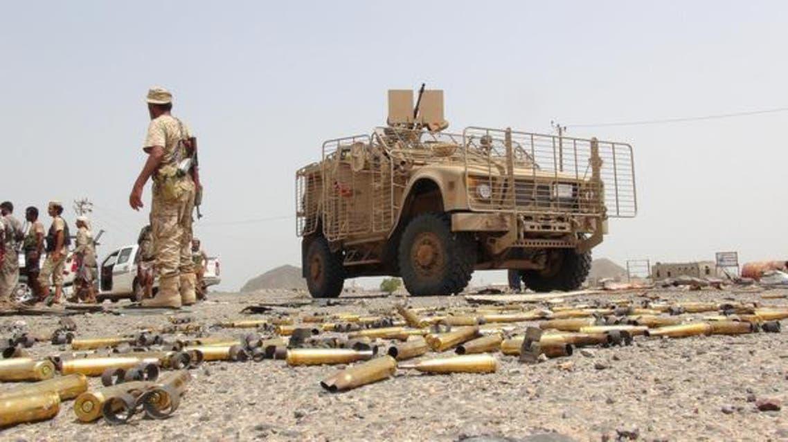 ارتش ملی یمن