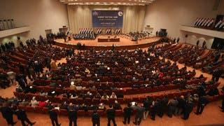 العراق.. جلسة استثنائية للبرلمان لبحث تمديد ولايته