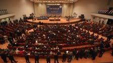 Iraq parliament approves budget ending weeks of deadlock