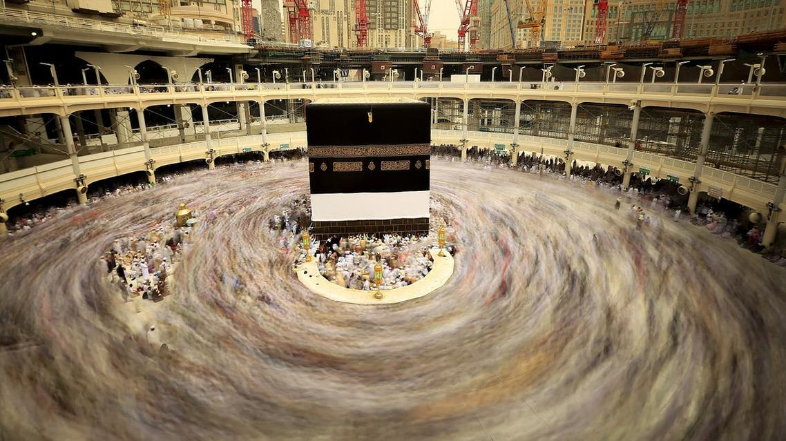 mecca hajj umrah shutterstock