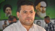 وزير داخلية العراق الجديد.. من جيش صدام إلى صديق إيران