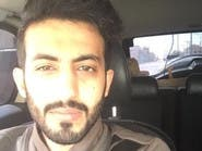 شاهد كيف أبهر شاب سعودي شجاع ركاب طائرة بقصته الغريبة؟