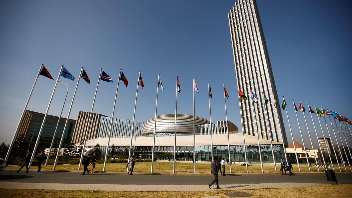 مبنى الاتحاد الإفريقي