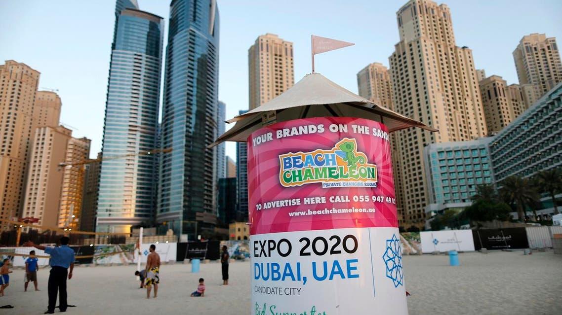 Dubai Expo 2020 (AFP)