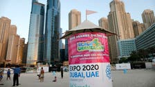 Dubai to award $3 billion building contracts for Expo 2020