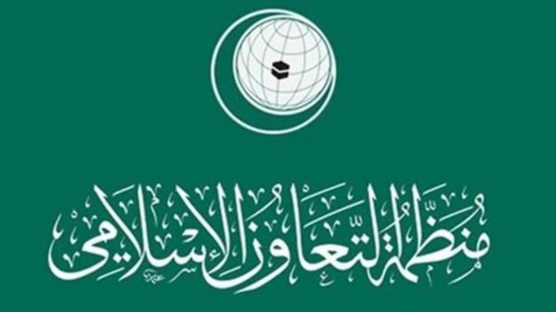 اسلامی تعاون