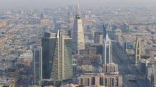 Saudi Arabia to lift ban on VOIP in one week