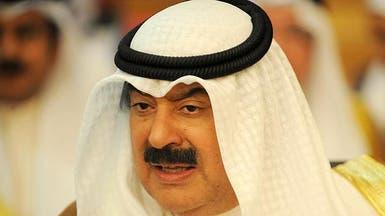 الكويت: حوار مجلس التعاون مع إيران يصب في مصلحة الطرفين