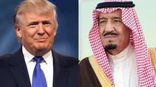 """الملك سلمان وترمب يبحثان """"المناطق الآمنة وأنشطة إيران"""""""