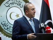 بعد أكثر من عامين.. تركيا تعيد فتح سفارتها في ليبيا