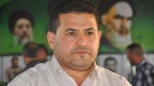 New Iraqi Minister of Interior: from pro-Saddam to pro-Iran