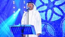 IN PICTURES: Saudi Arabia's 'Paul McCartney' in rare concert