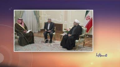 مرايا: السعودية وإيران.. صالح لا تصالح