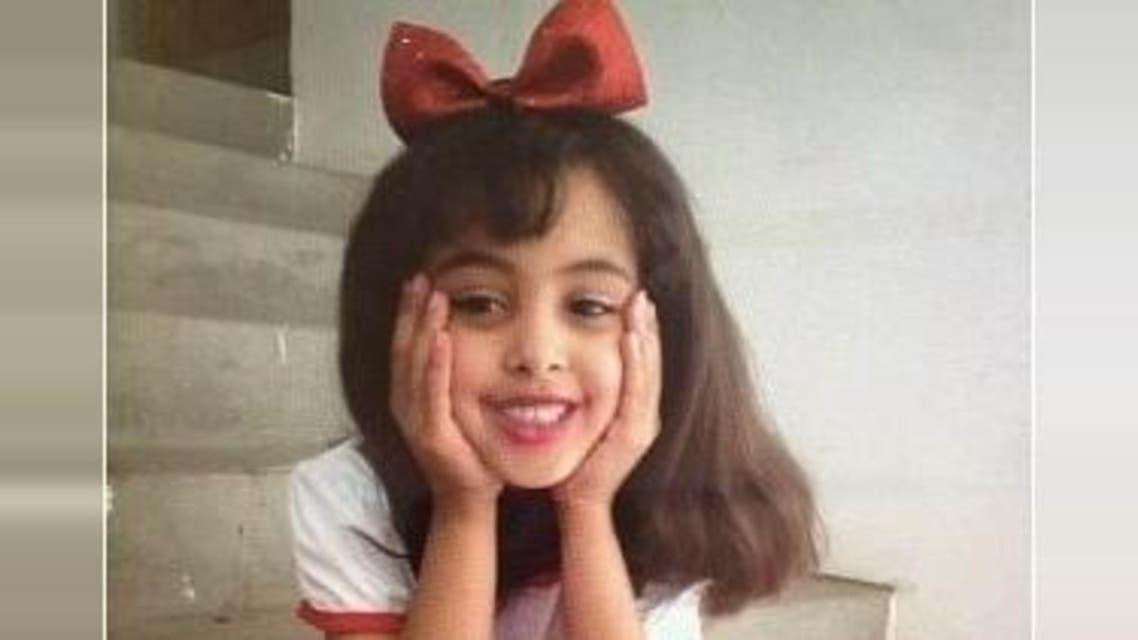 yemen twitter