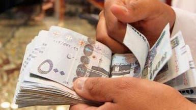 """تعرف على توقعات """"جدوى"""" للاقتصاد السعودي والعجز في 2017"""