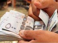 إنفاق المستهلكين بالسعودية ينمو 4% لـ 237 مليار ريال