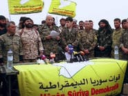 """""""سوريا الديمقراطية"""" تعلن تحرير كامل الطبقة من داعش"""
