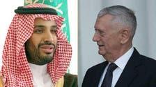 US defense secretary talks security with Saudi deputy crown prince