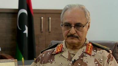 حفتر: يجب أن تدفع قطر ثمن دعمها للإرهاب