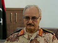 """ليبيا.. """"الوفاق"""" تهاجم قوات حفتر في قاعدة """"براك"""""""