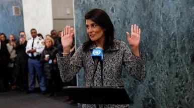 واشنطن.. شكوى ضد نيكي هيلي بشأن قبولها رحلات مجانية