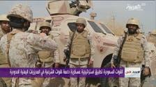"""شاهد جولة """"العربية"""" باللواء 18 التابع للقوات السعودية"""