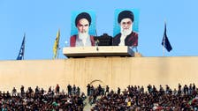 Analysis: The Iranian regime and evolution of ISIS