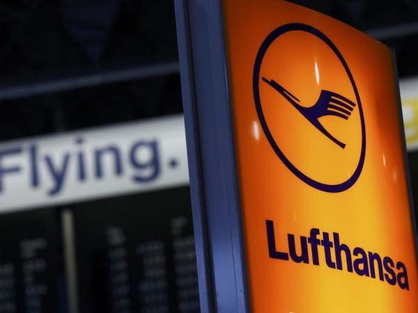 """""""لوفتهانزا"""" الألمانية تمدد تعليق رحلاتها إلى طهران"""