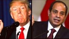 Egypt's Sisi to visit Washington in first week of April