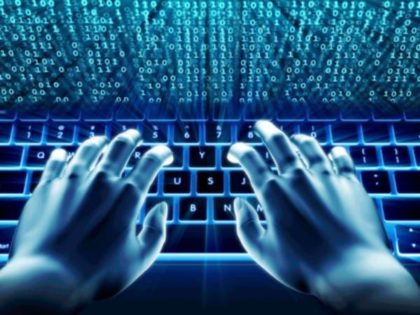 الدول الأكثر ثراء وجهاً لوجه مع الجرائم الإلكترونية
