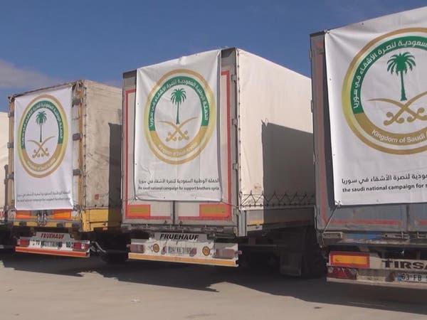 الحملة الوطنية السعودية ترسل مساعدات شتوية إلى سوريا