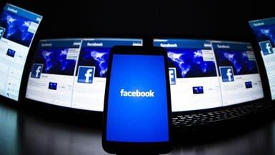 """""""فيسبوك"""" يحذر مستخدميه من نشر أخبار كاذبة"""