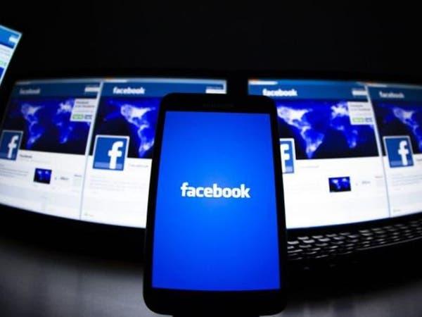 التواصل بمجرد التفكير.. هدف تسعى فيسبوك لتحقيقه