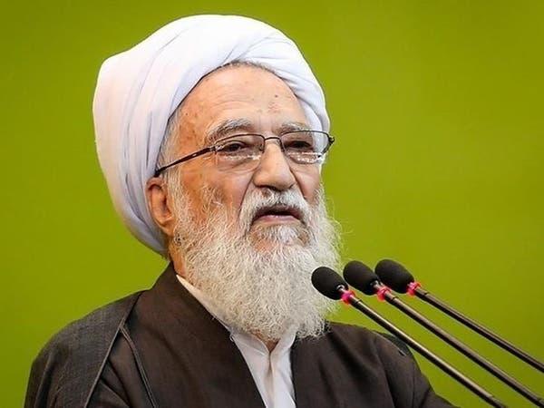 """خطيب جمعة طهران يخوّن متظاهري العراق.. """"شيعة الإنجليز"""""""