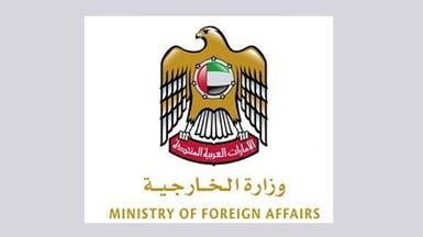 الإمارات: نرحب بالاتفاق بين الحكومة اليمنية والمجلس الانتقالي