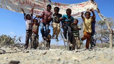 اليمن.. الأمم المتحدة تطلب 2.1 مليار دولار لمنع مجاعة