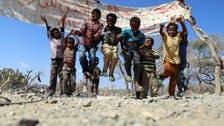 الظاهرة التي تقلق العائلات اليمنية على أطفالها