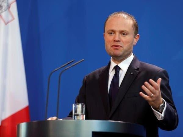 زعماء أوروبا قلقون تجاه بعض قرارات ومواقف ترمب