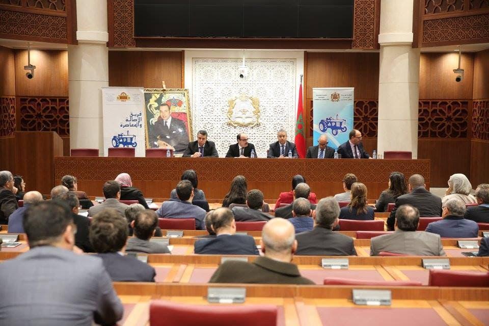 اجتماع برلمانيي حزب الأصالة والمعاصرة في المغرب  (أرشيفية)